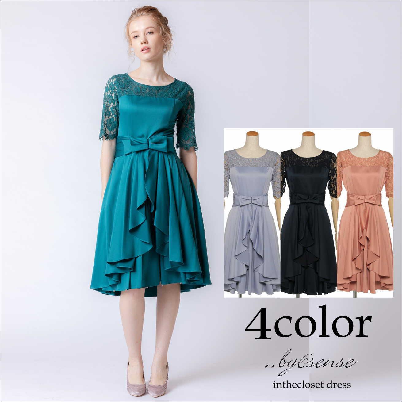 デコルテレース・フィットフレア オーバースカート付き2wayドレス Dorry Doll(ドリードールドレス) グリーン