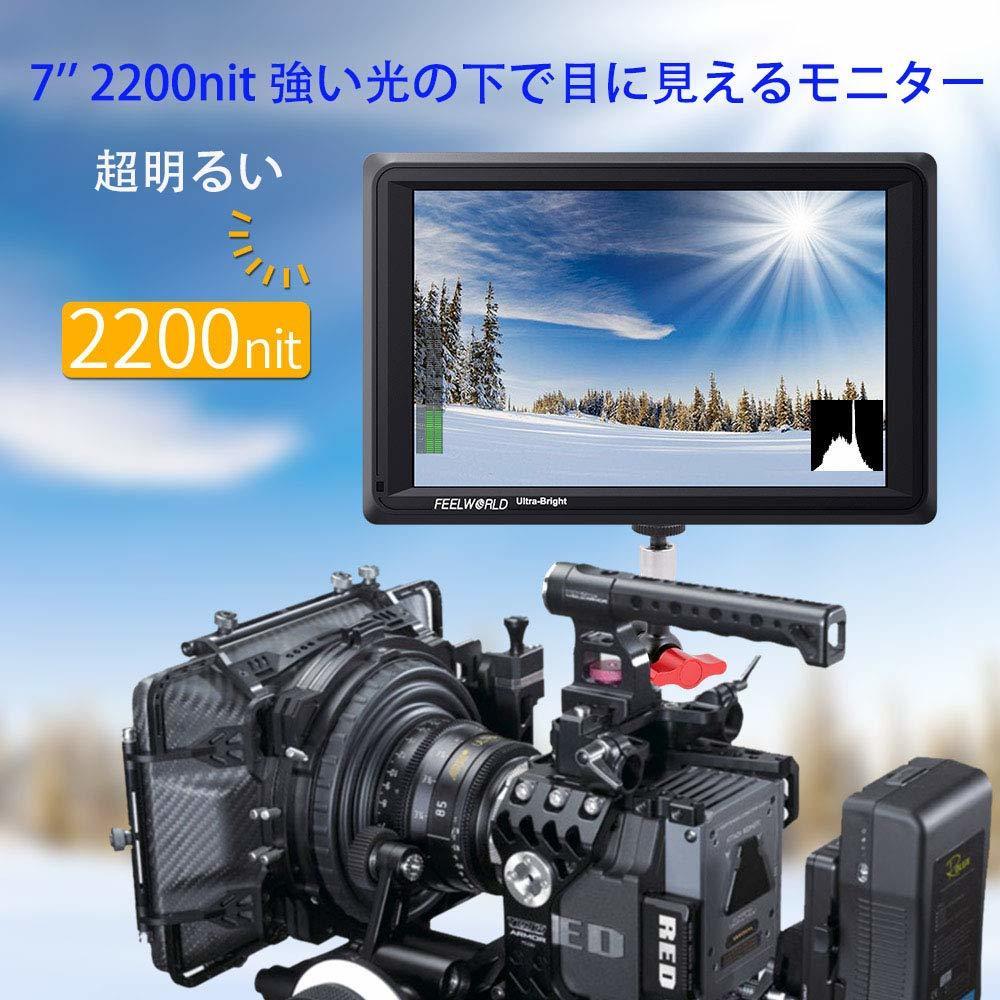 Feelworld社・FW279・7インチ 4K HDMI入出力対応 1920X1200 解像度 IPSカメラモニター 2200nit 高輝度、屋外撮影最適モニター!