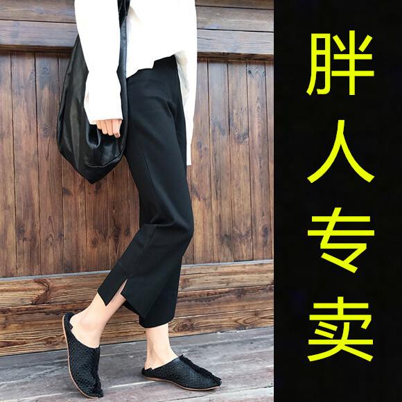 パンツ アンクルパンツ 裾フレア ブラック