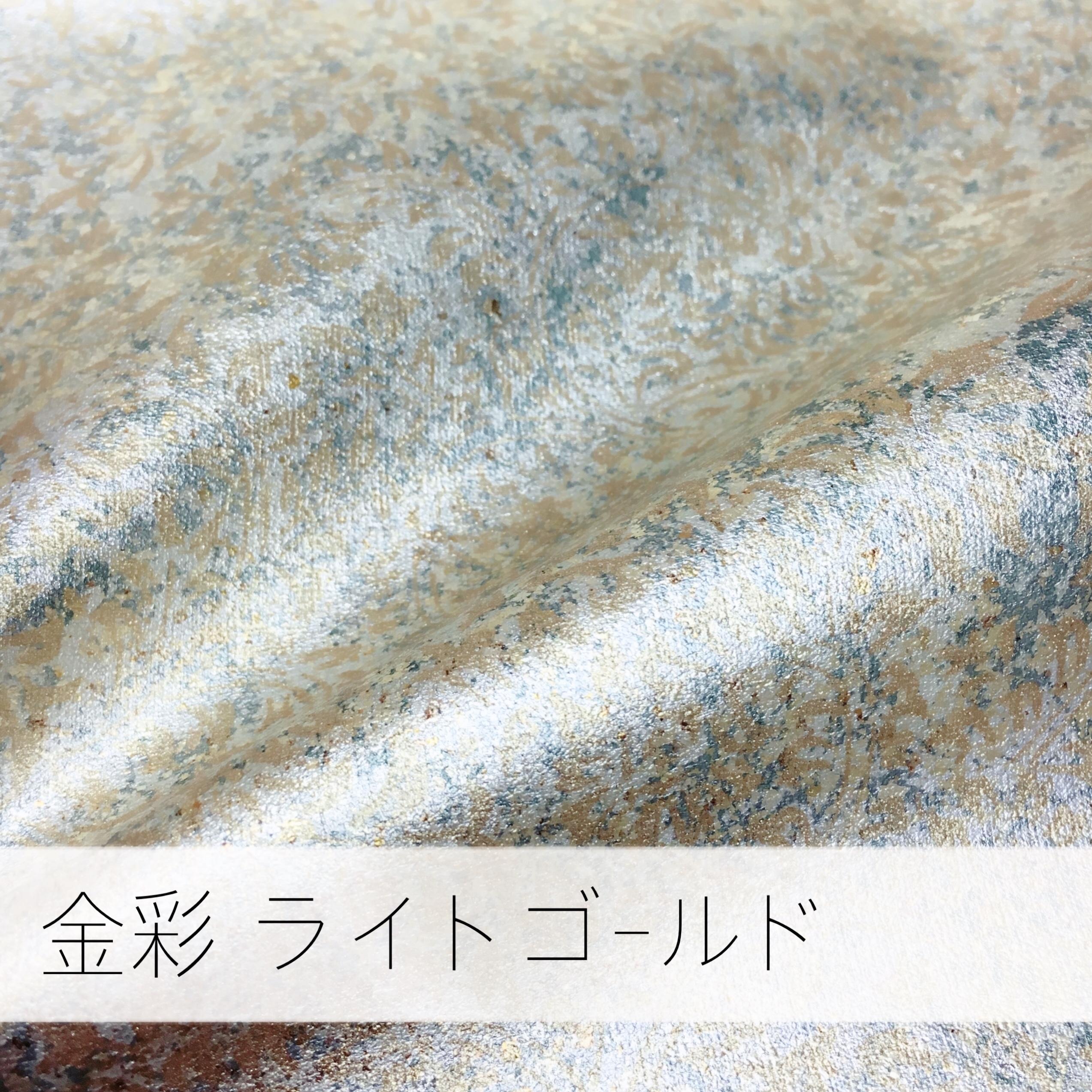 ネックレス(金彩ゴールド/ベビーリング)
