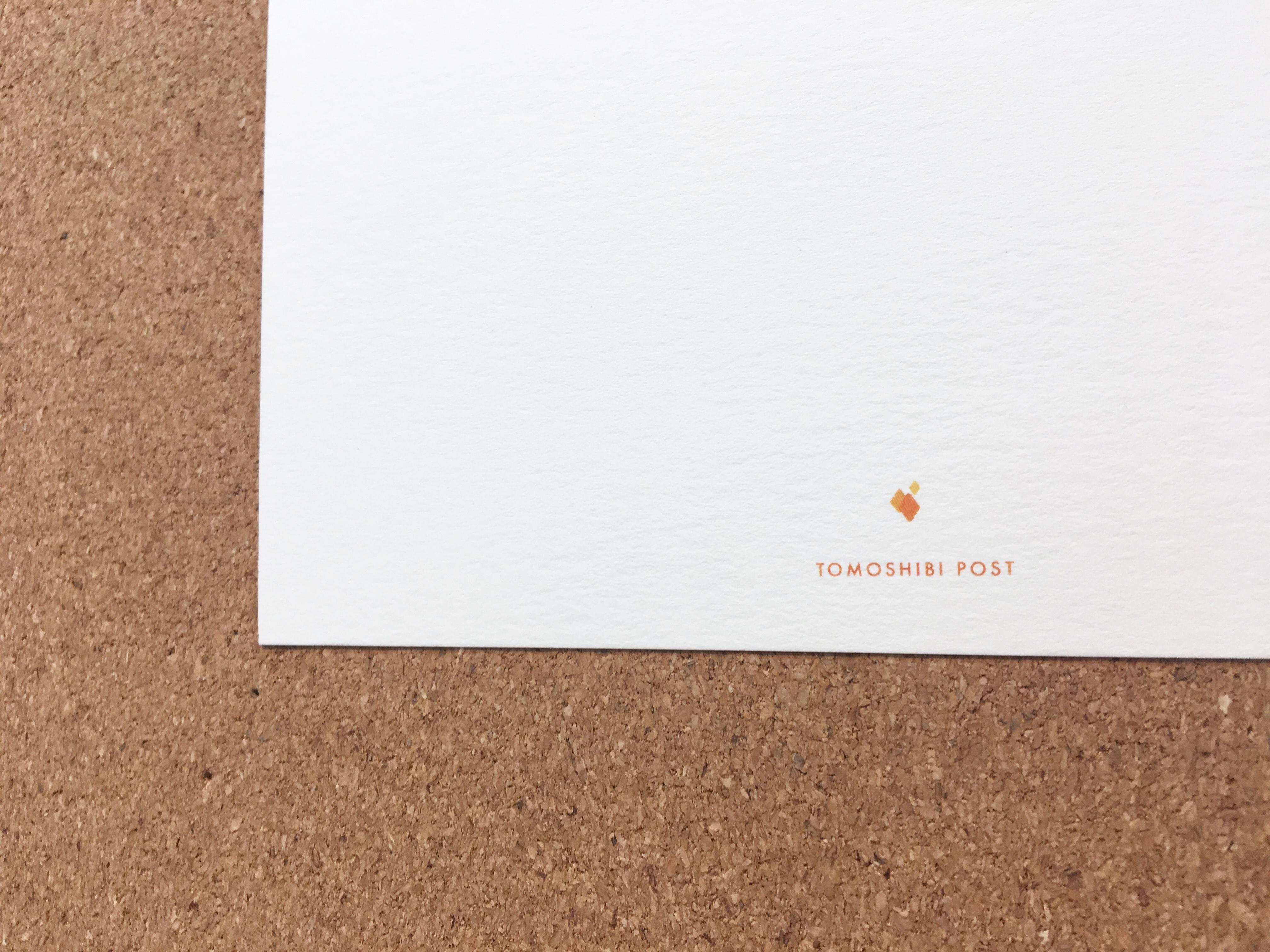 未来へのともしび(縦/横)/TOMOSHIBI LETTER