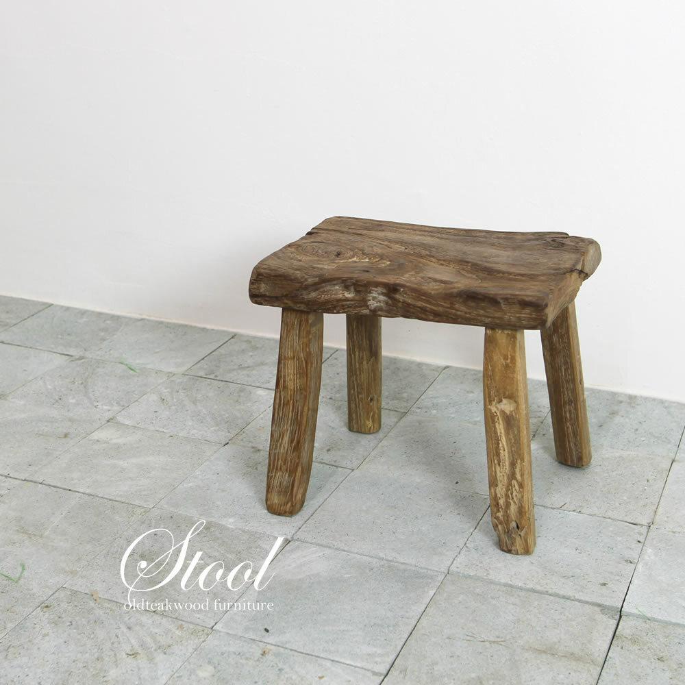 自然の造形美。ごつごつチーク材のスツール兼ミニテーブル D