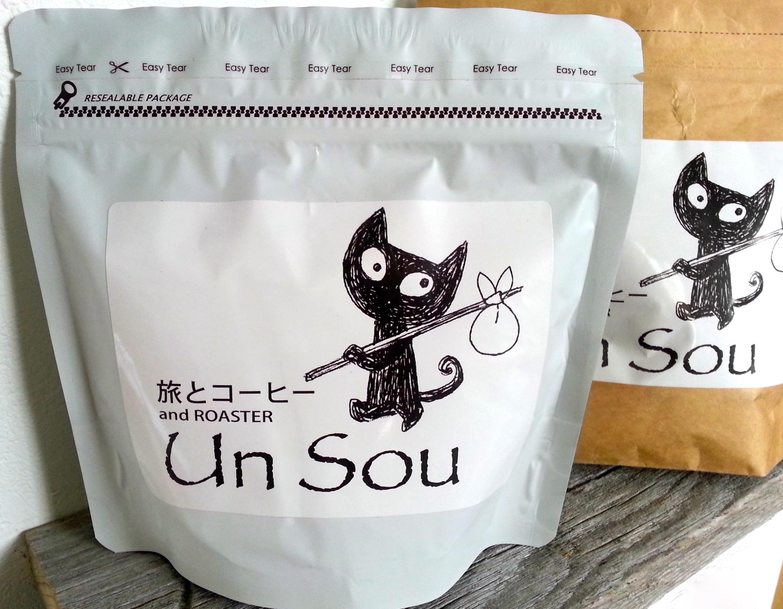 アン・スー・ブレンド(スペシャルティコーヒー豆使用/100g/焙煎)