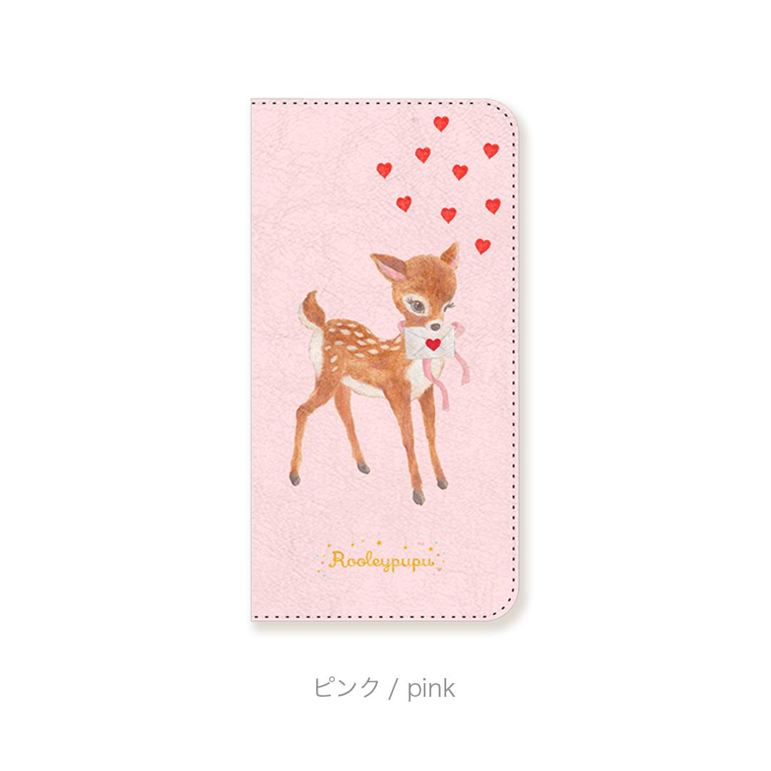 子鹿のラブレター〈手帳型スマホケース for iPhone & Android〉
