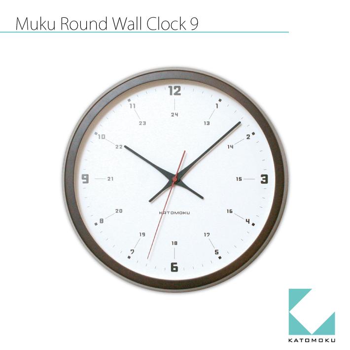 KATOMOKU muku round wall clock 9 km-82BRC 電波時計