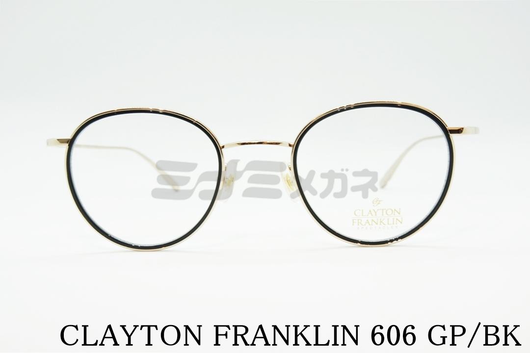 安田章大さん着用モデル CLAYTON FRANKLIN(クレイトンフランクリン) 606 GP/BK