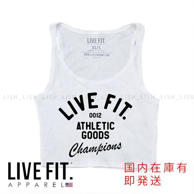 LIVE FIT Athletic Goods Crop Top - White