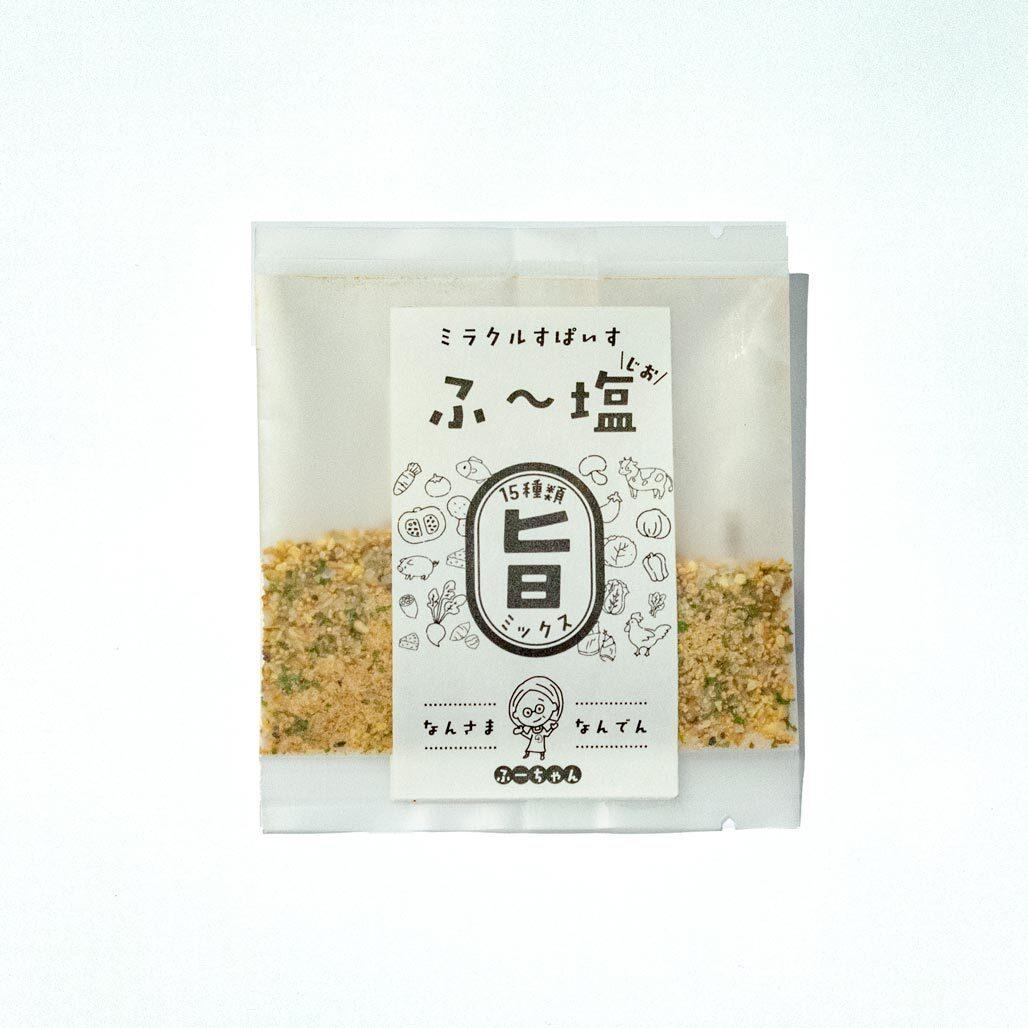 【お試し】ミラクスすぱいす「ふ~塩」旨ミックス8g(ふー塩、ふーじお)