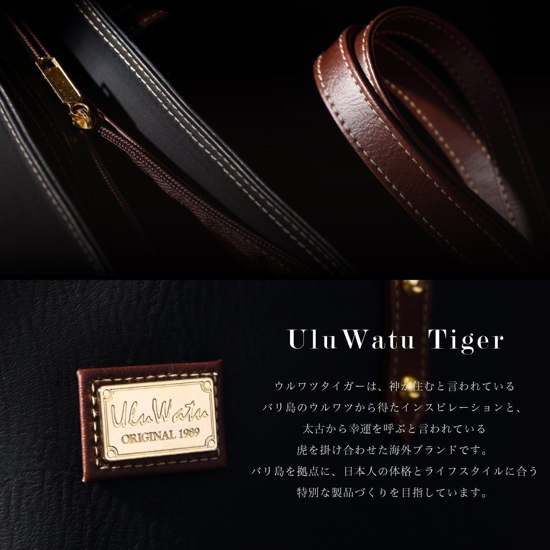 UluWatu Tiger(ウルワツタイガー)最高級シンプルトートバッグ ブラック - 画像2