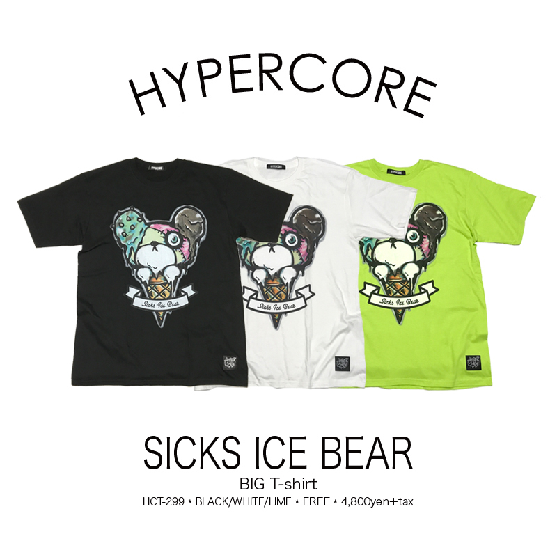 T-299 SICKS ICE BEAR Tシャツ