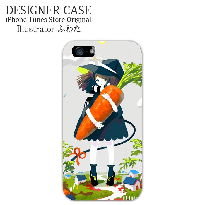 iPhone6 Hard Case[Carrot] Illustrator:Fuwata