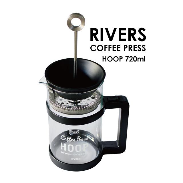 RIVERS COFFEE PRESS HOOP 720ml