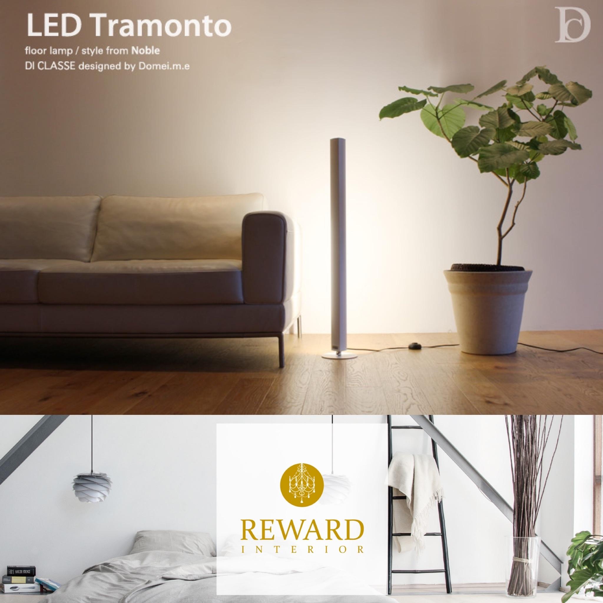 間接照明 LED Tramonto フロアランプ  全2色 DI CLASSE