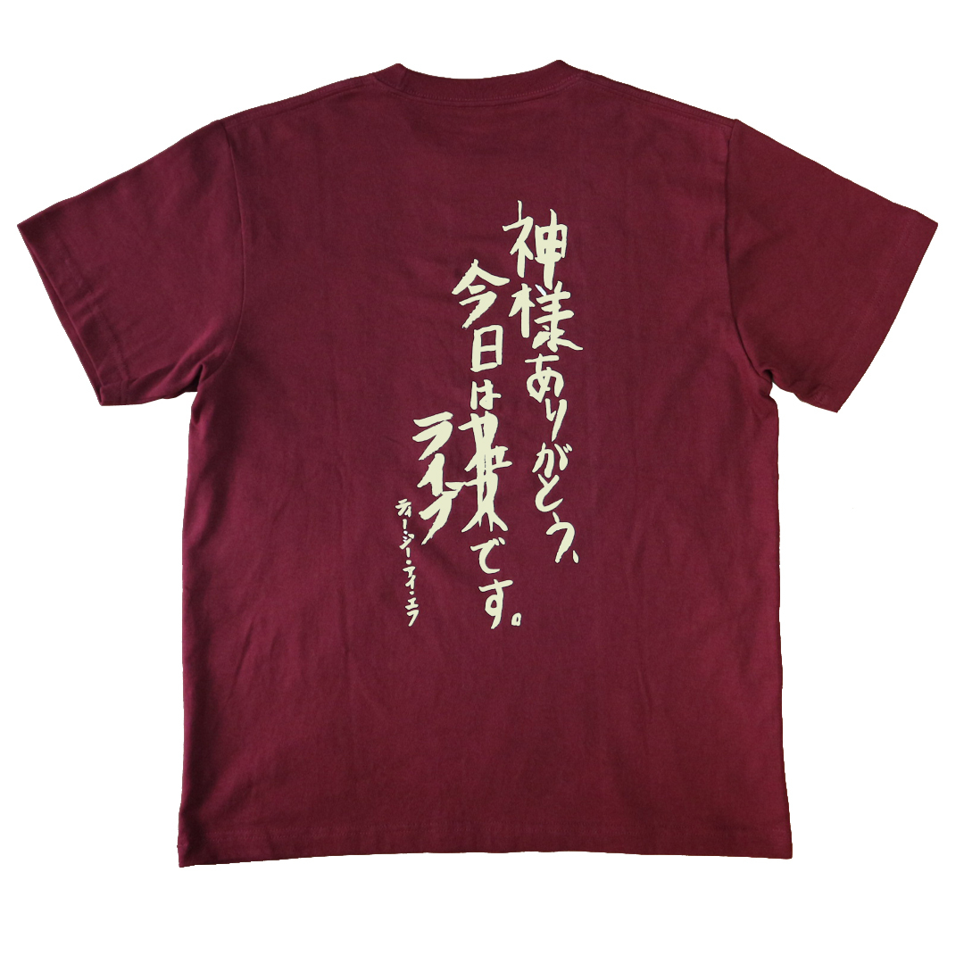 【2020LIMITED COLOR バーガンディー×ベージュ】TGIF!Tシャツ「神様ありがとう、今日はライブです。」