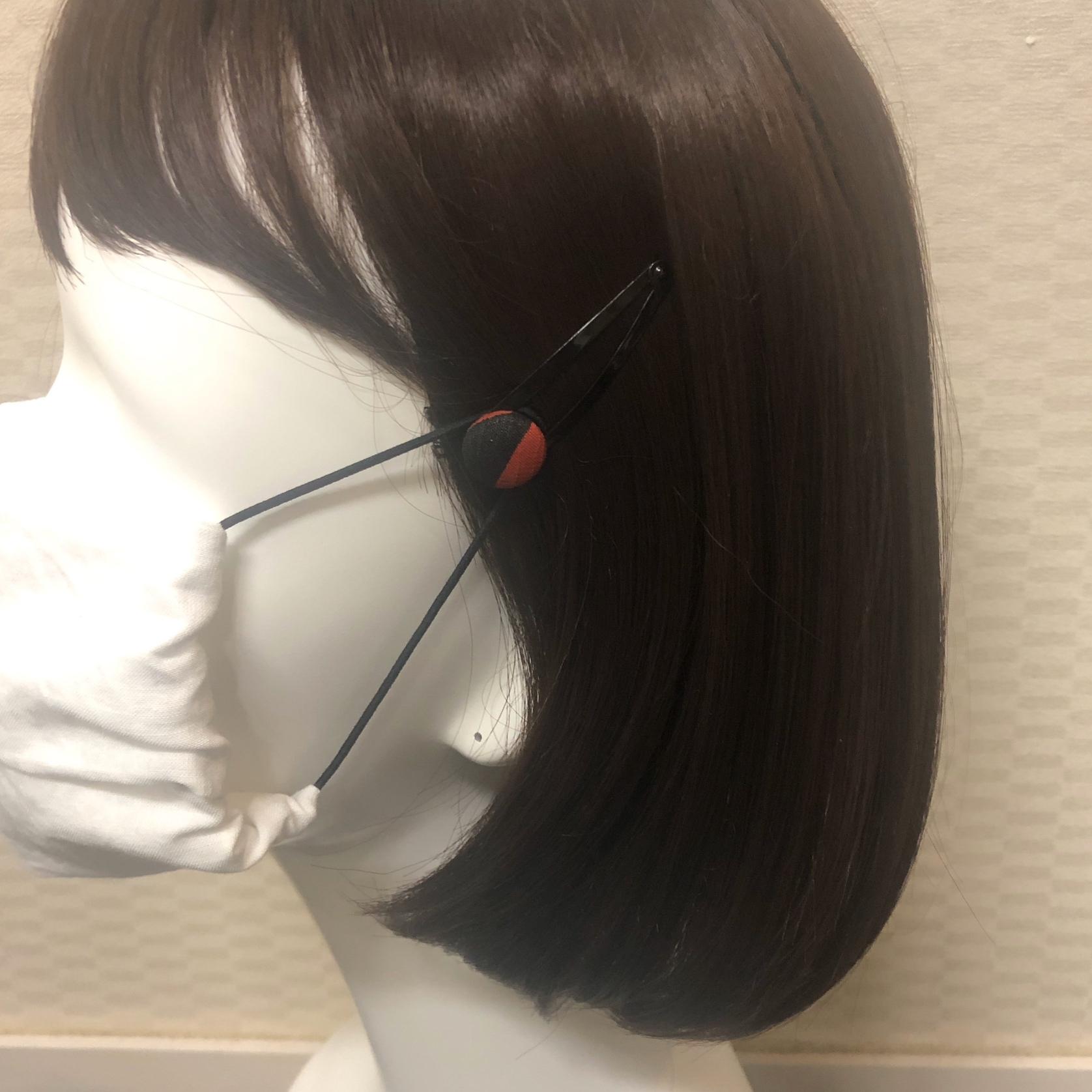 マスク留めパッチンピン/ 2個セット /耳が痛くならない!軽くて使いやすい!アクセサリー