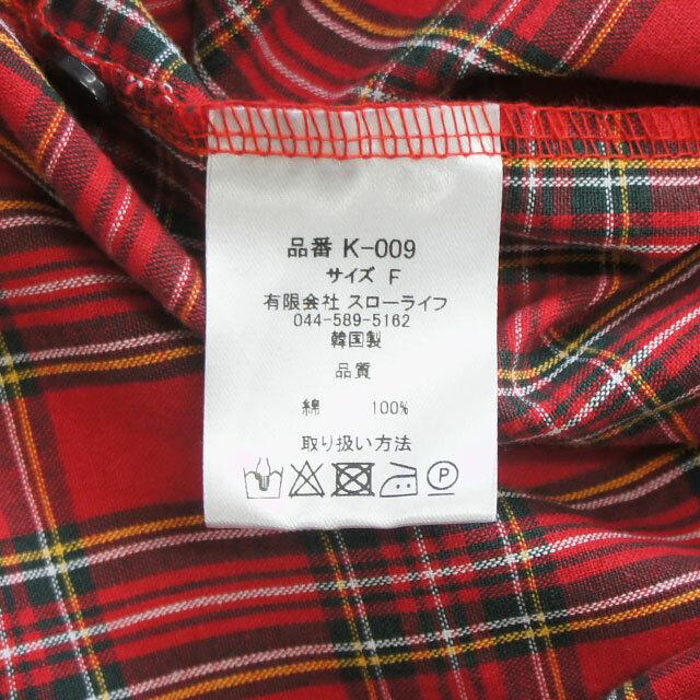 kiino. キイノ タータンチェックヘンリーロングワンピース レディース ワンピース ロング チェック 通販 (品番k-009)