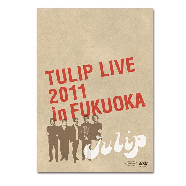 TULIP LIVE 2011 in福岡 - 画像1
