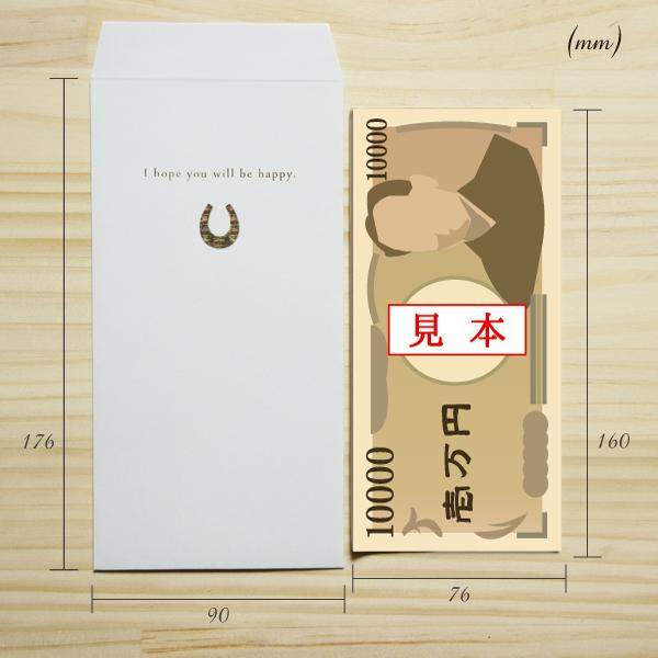【蹄鉄】ハッピーモチーフ金封 KHM03-2