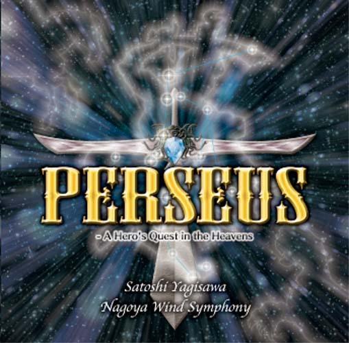 ペルセウス/名古屋ウインドシンフォニー(WKCD-0021)