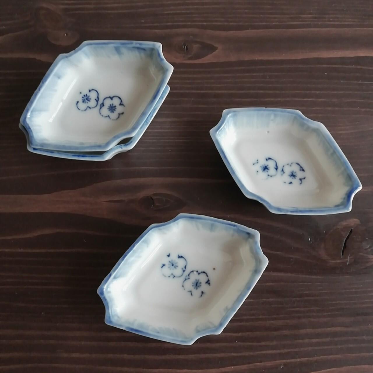 梅文菱形豆皿 2枚セット【昭和中期頃】