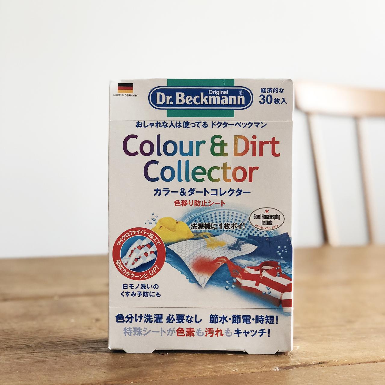 COLOUR & DIRT COLLECTOR / 衣類の色移り防止シート 30枚入り
