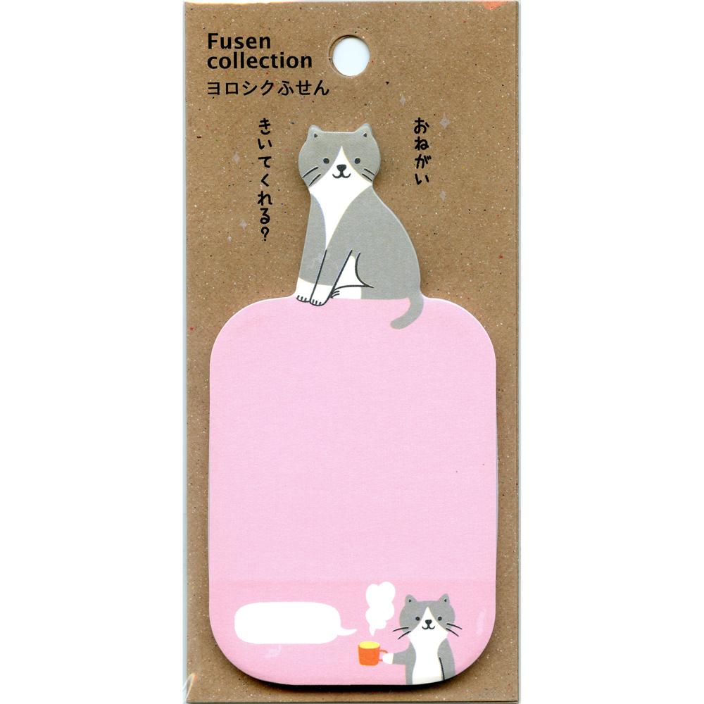 猫ふせん(ヨロシクふせんネコ)