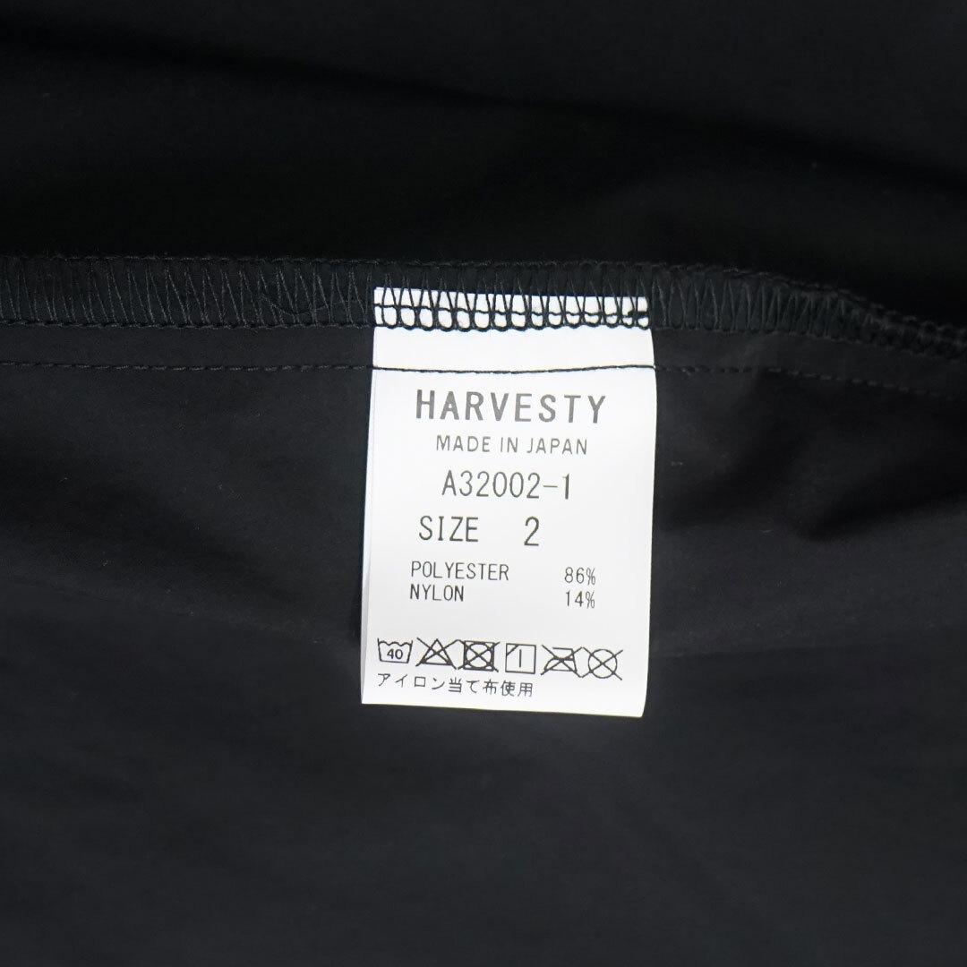 HARVESTY ハーベスティ ソロテックスオーバージャケット 正規取扱店 【返品交換不可】 (品番a32002)