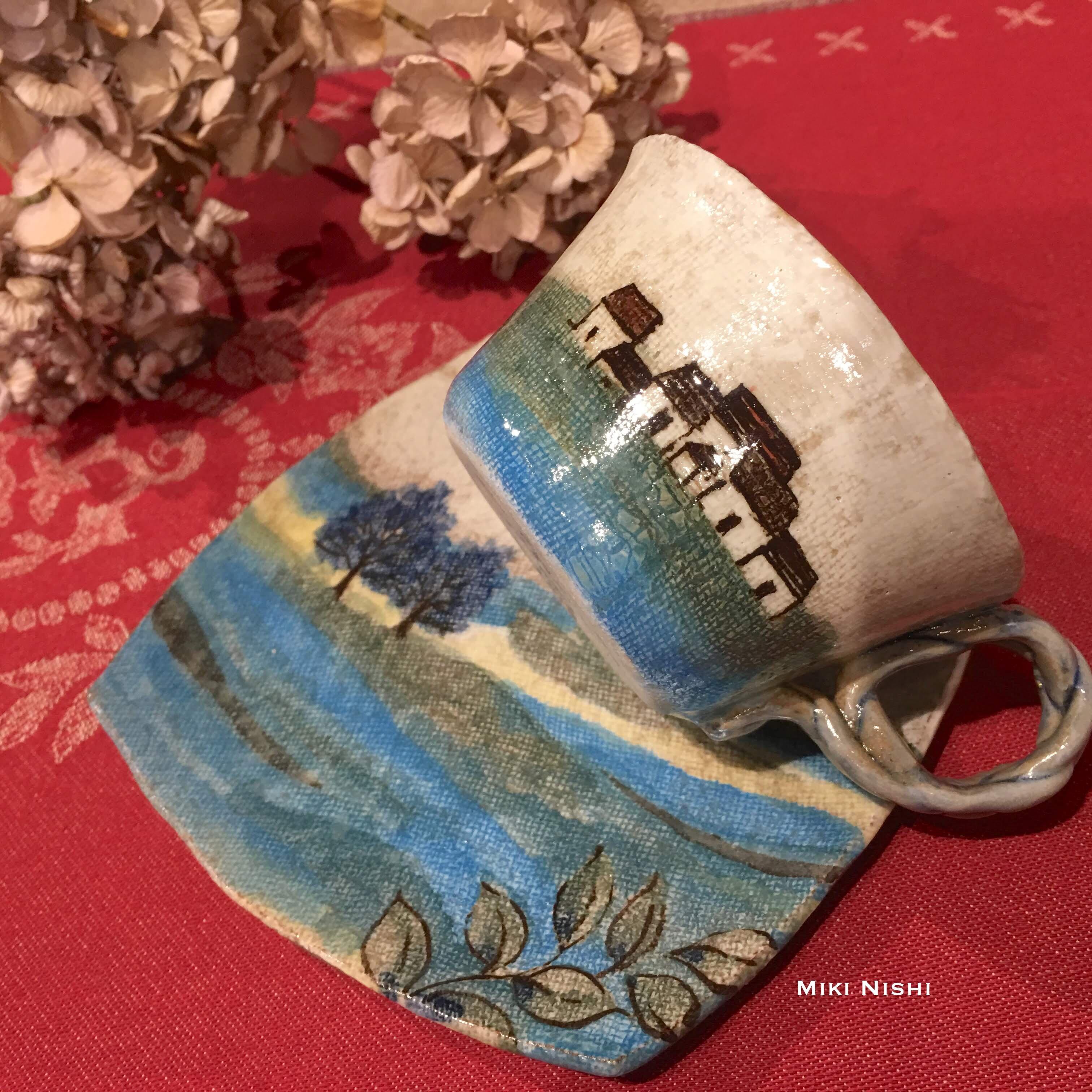 西美紀 /  草原と家 セミデミタスカップ