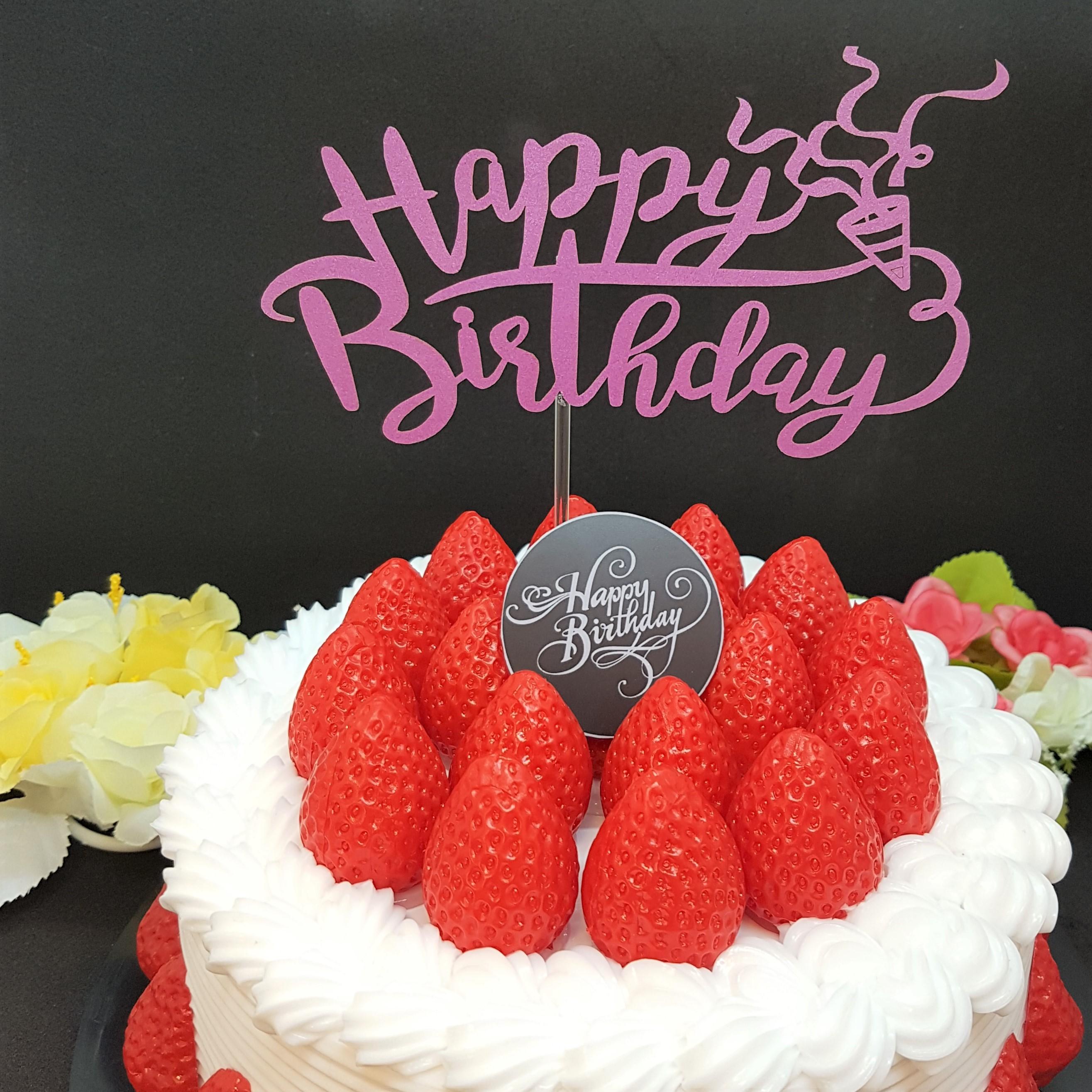 ケーキトッパー(誕生日09)‐Birthday topper -