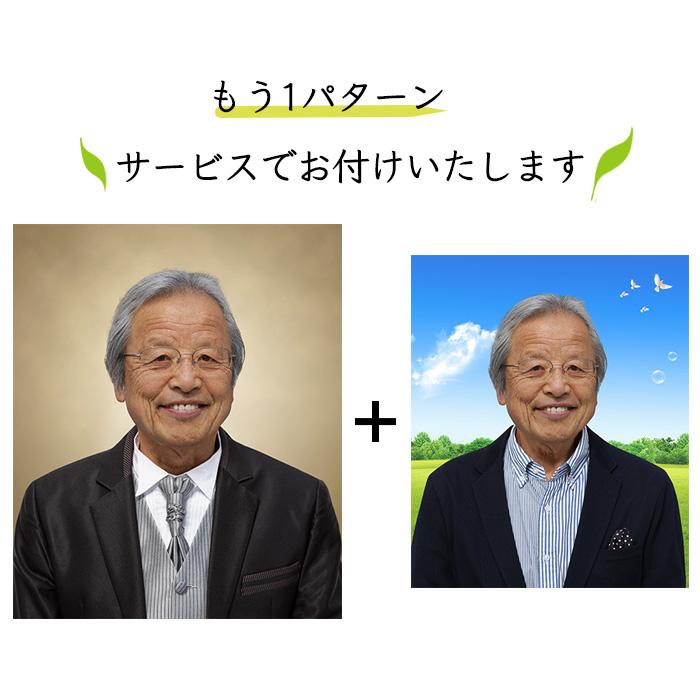 遺影加工 男性 タキシード 凛とする D-010