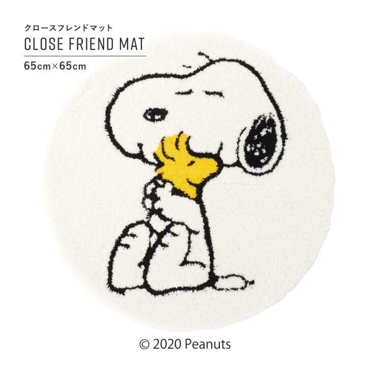 【最短3営業日で出荷】ラグマット スヌーピー クロースフレンドマット ホワイト 65cm×65cm SNOOPY Close friend MAT スミノエ SUMINOE