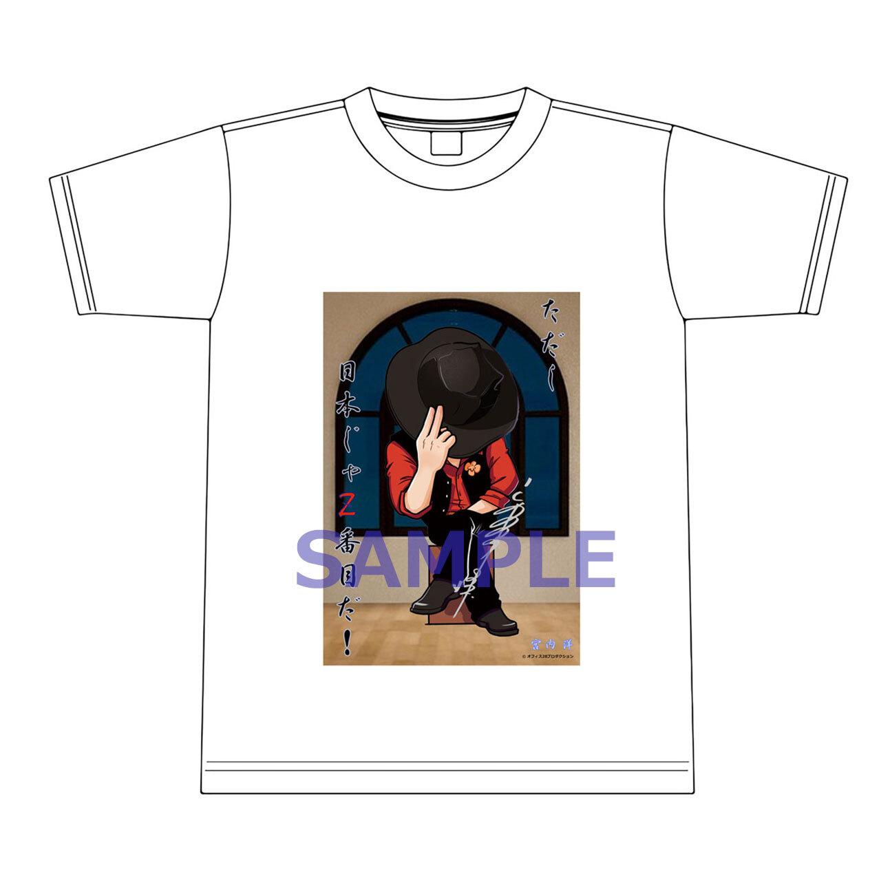 【4589839361460先】宮内洋 Tシャツ B /M 銀色箔押しサイン付きver.