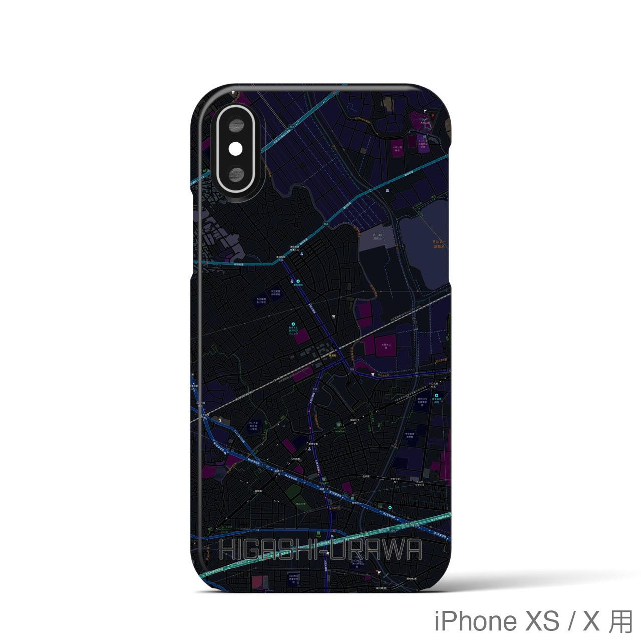 【東浦和】地図柄iPhoneケース(バックカバータイプ・ブラック)