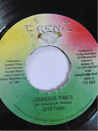 Gyptian(ジプシャン) - Serious Times【7'】