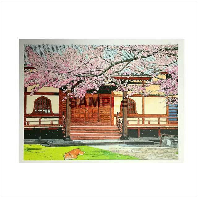 台湾ポストカード 「桜花雨下的日光浴」