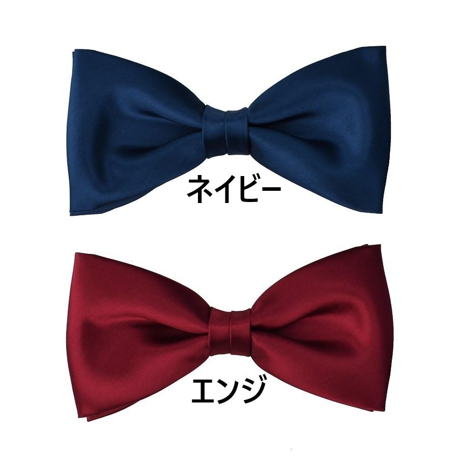蝶ネクタイ (ネイビー, エンジ) ABT-055