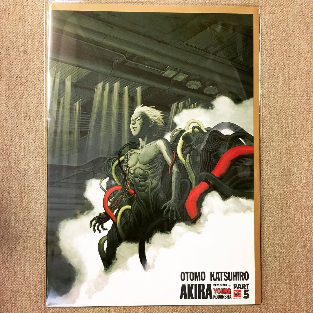 ポスター「大友克洋 AKIRA 5巻読者プレゼント 復刻版」 - 画像1