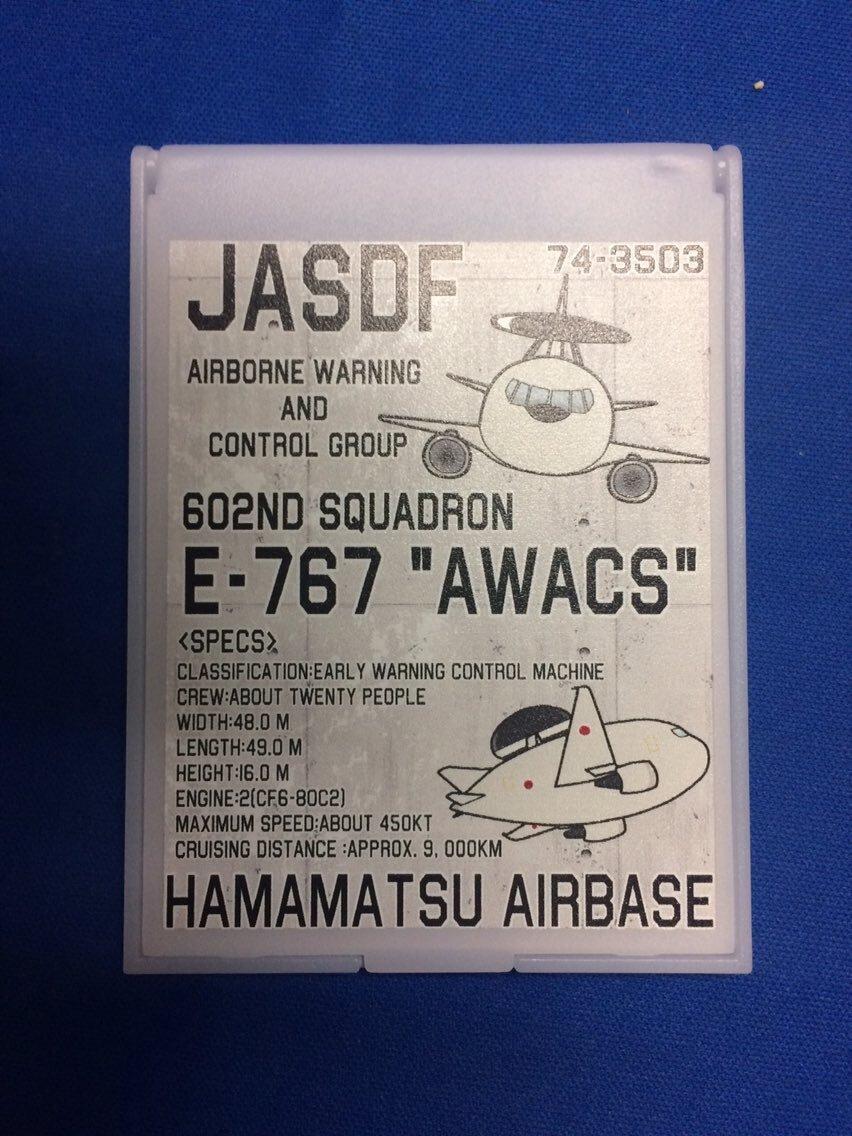 陸曹クンと仲間たち/E-767 AWACS コンパクトミラー