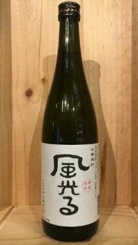 【神川酒造】風光る 安納芋 720ml