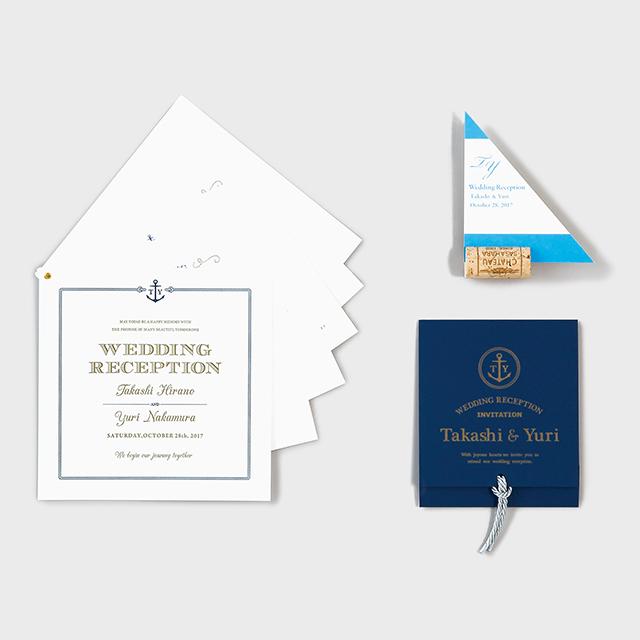 活版印刷の招待状・席次表・席札セット BAY SIDE ベイサイド 70部