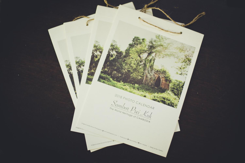 2018年 フォトカレンダー 【世界遺産サンボープレイクック遺跡の写真カレンダー】【送料無料】