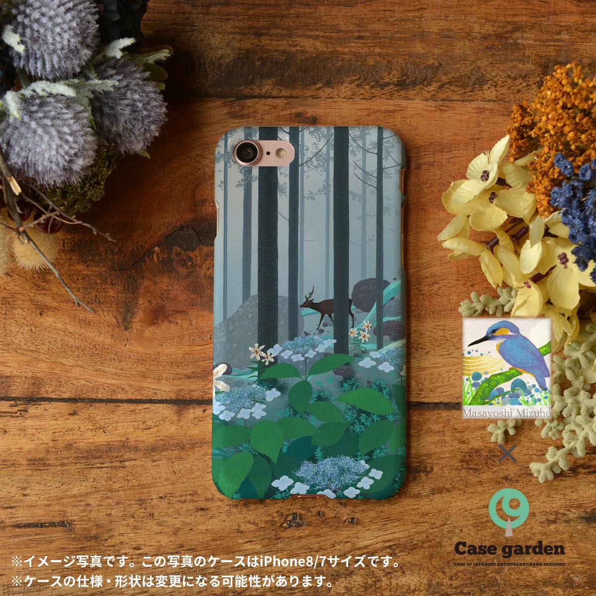 iphone8 ハードケース おしゃれ iphone8 ハードケース シンプル iphone7 ケース 紫陽花 アジサイ あじさい 半夏雨/Masayoshi Mizuho×ケースガーデン