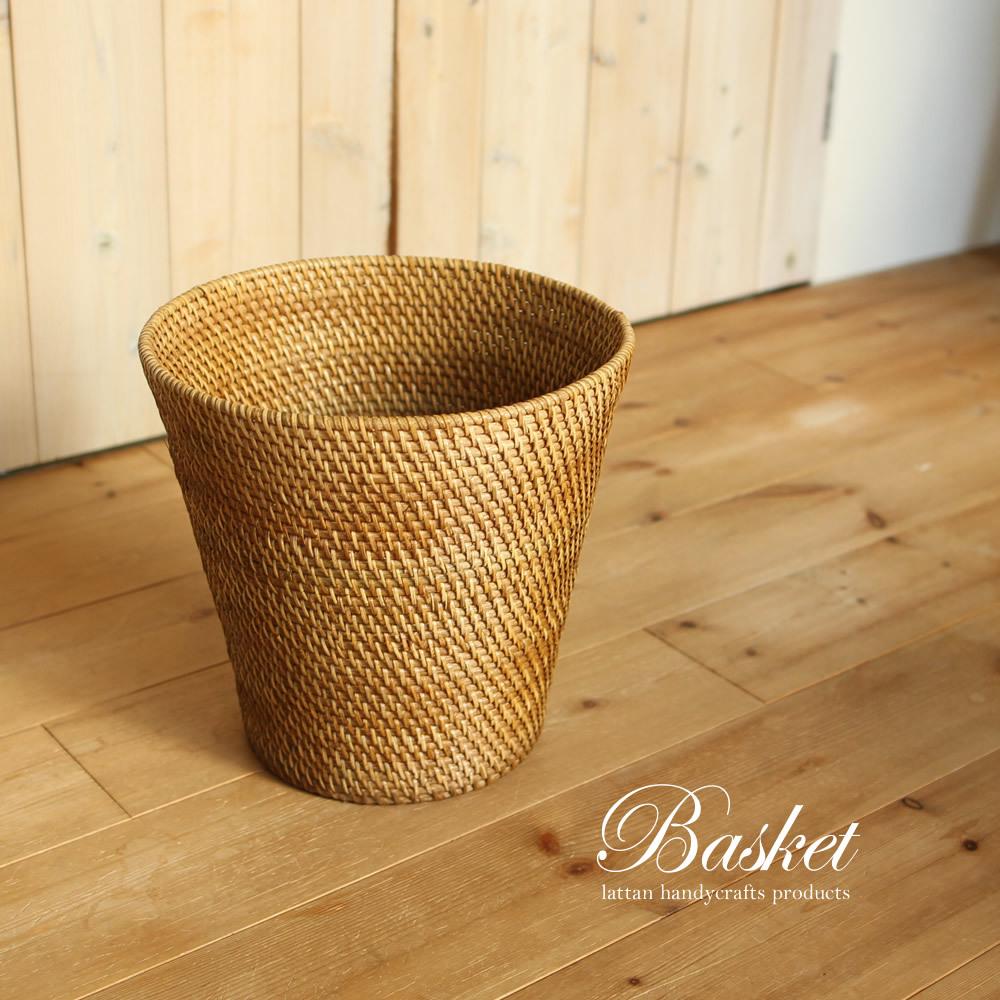 ■当日出荷■ ラタン製 手編みのシンプルなゴミ箱 R08 ダストボックス 屑入れ