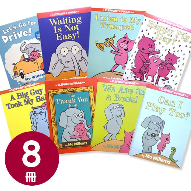 「Elephant and Piggie」シリーズ8冊 Bセット