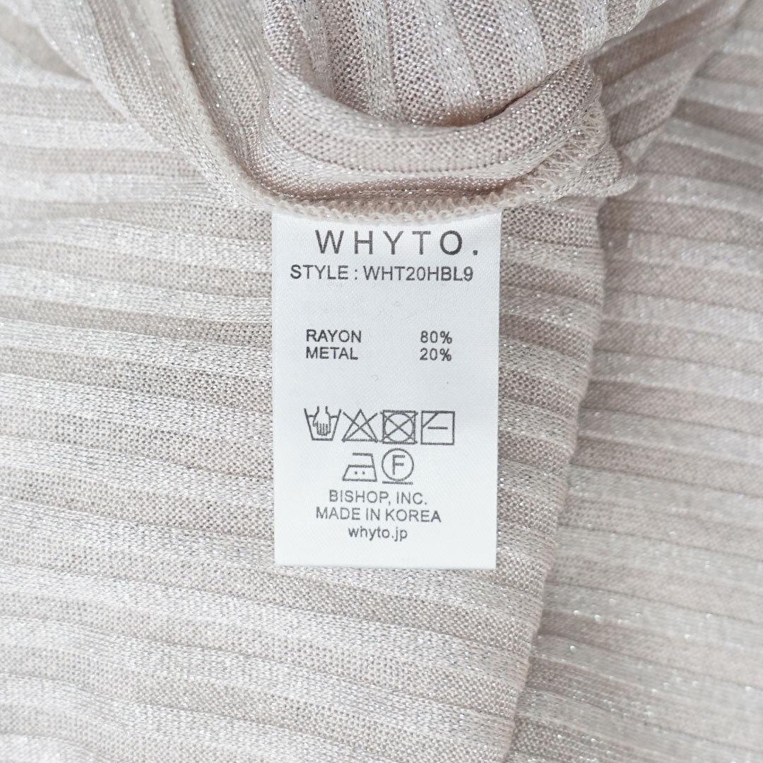 WHYTO. ホワイト ラメリブ5分袖プルオーバー 【返品交換不可】 (品番wht20hbl9)