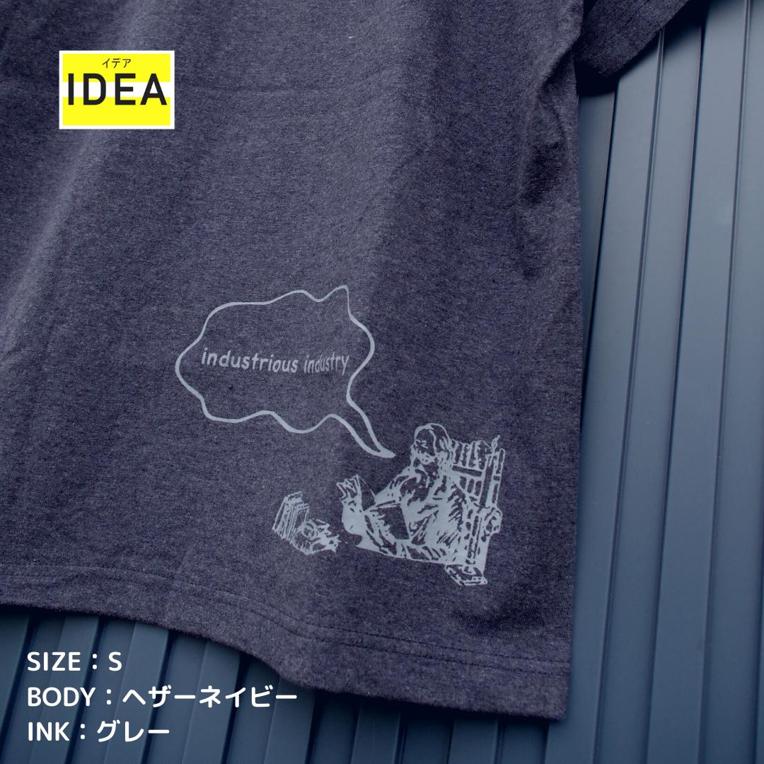 【IDEA】Galile-O