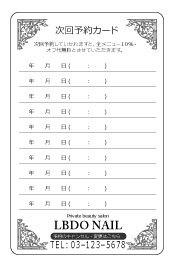 【PU_010】次回予約表 ヨーロピアン枠 (裏面専用)