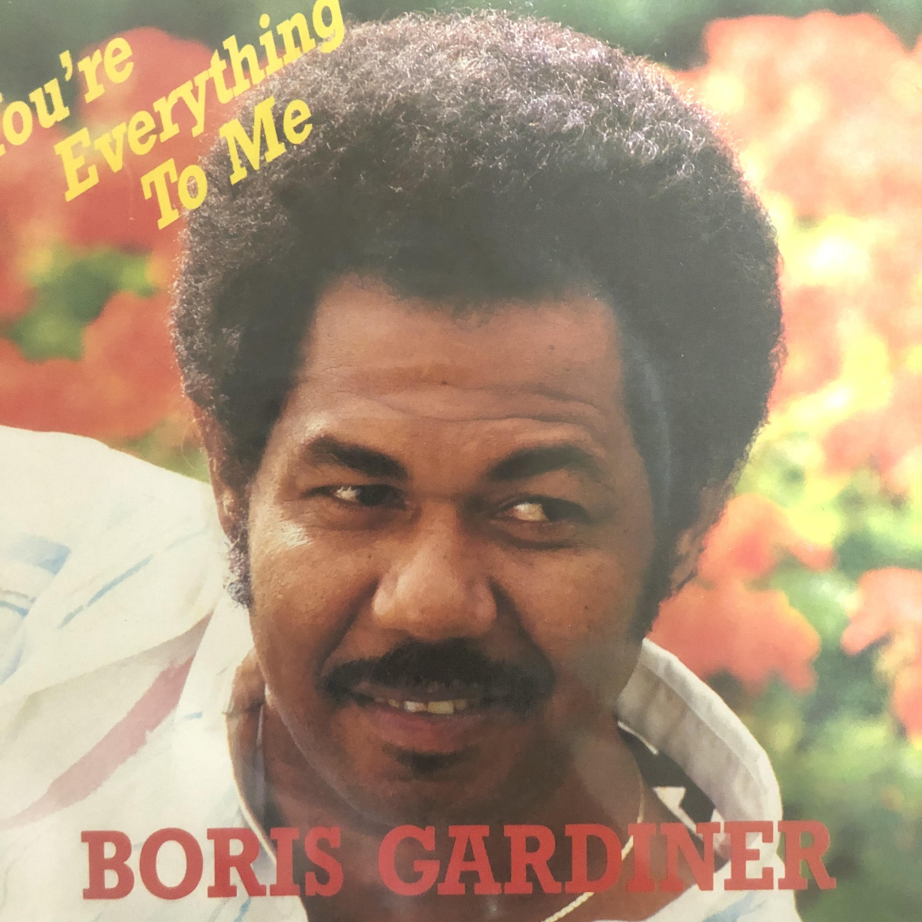 Boris Gardiner - You're Everything To Me【7-20498】