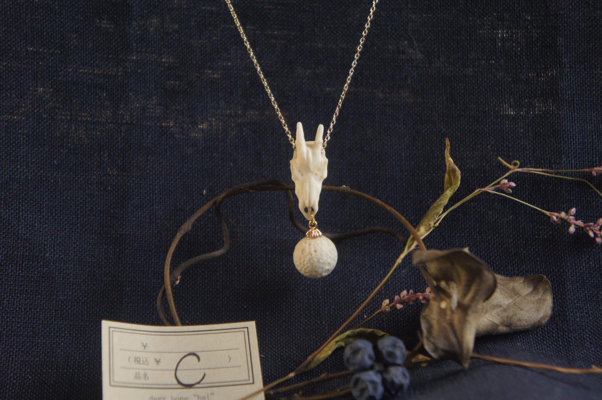 【c】鹿角彫刻の小さい月「月齢・月の子」(鹿頭骨と月のネックレス)