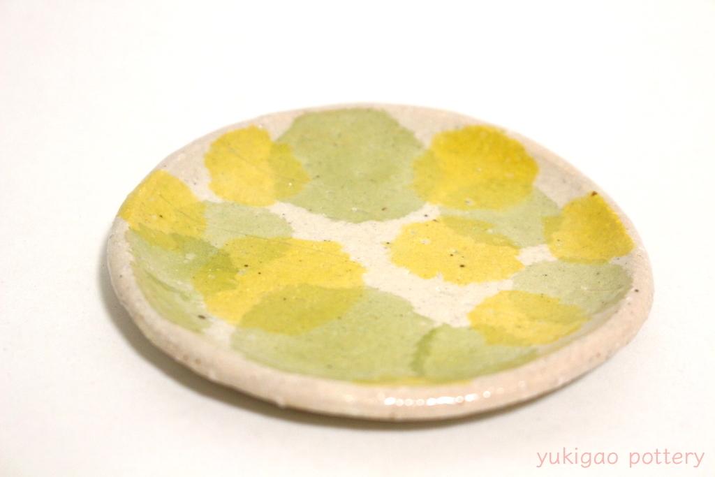 【黄×黄緑ドット】和風 豆皿
